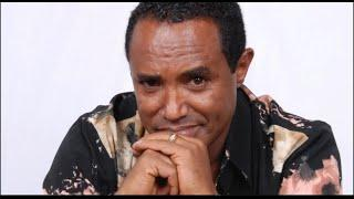Tsehaye Yohannes -- Esiebho | Amharic Music