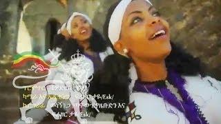 Elias Abiyu--Tarik Alegn