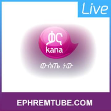 Kana | Live Stream