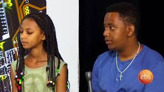 Ethiopian Kids Who Attended Robotic Competition in USA - TechTalk with Solomon Season 11 EP 9   Talk