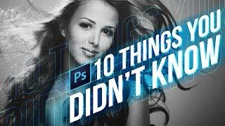 10 Things You Never Knew About Photoshop CC (Tutorial)  | Educational