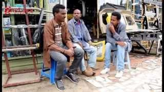 Banche Gize | Amharic Movie