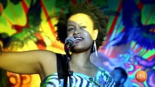 Interview with Aziza Ahmed - Enchewawot Season 6 Episode 4   Talk Show