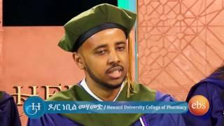 Celebrating Success - Inspirational stories of Howard U Doctoral Graduates - Helen Show | Talk Show