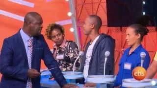 Yebeteseb Chewata Season 2 - Episode 13 | TV Show