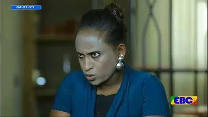 Betoch Part 133   Amharic Comedy Drama