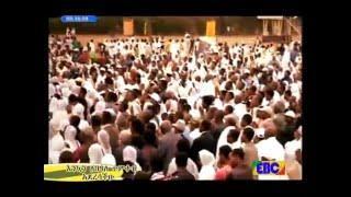 የጥምቀት አከባበር 01 | Ethiopian Epiphany