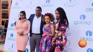 Coverage on Dololo Cinema Opening Ceremony in Jimma - Semonun Addis | TV Show
