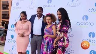 Coverage on Dololo Cinema Opening Ceremony in Jimma - Semonun Addis | TV Show