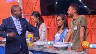 Yebeteseb Chewata season 2 - Episode 19 | TV Show