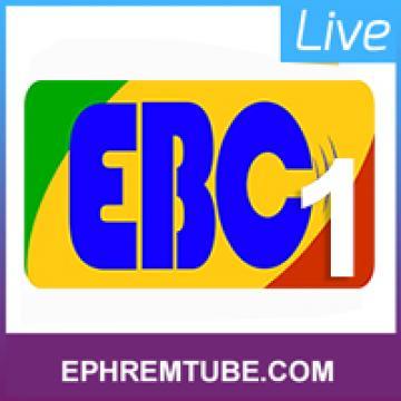 EBC 1 | Live Stream