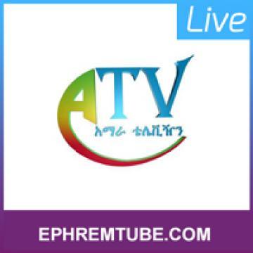 Amhara TV | Live Stream