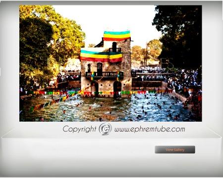 Temket in Gondar