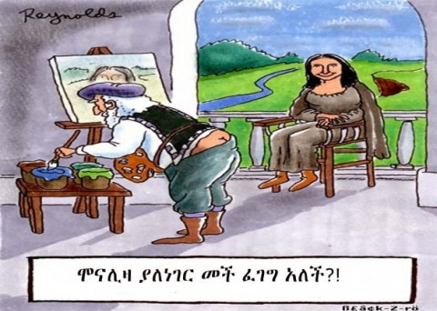 Cartoon_01_Monaliza