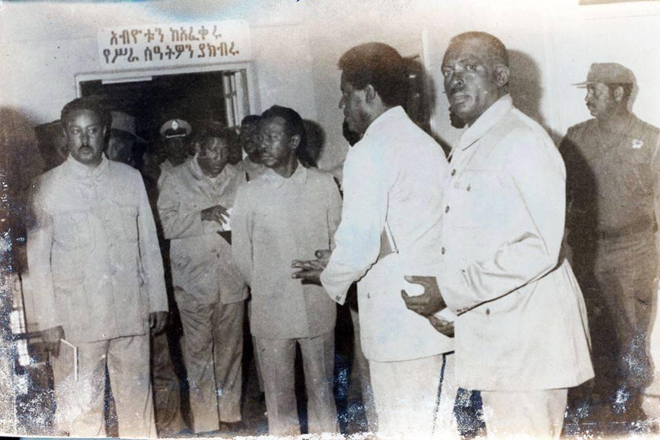 Mengistu Hailemariam_1