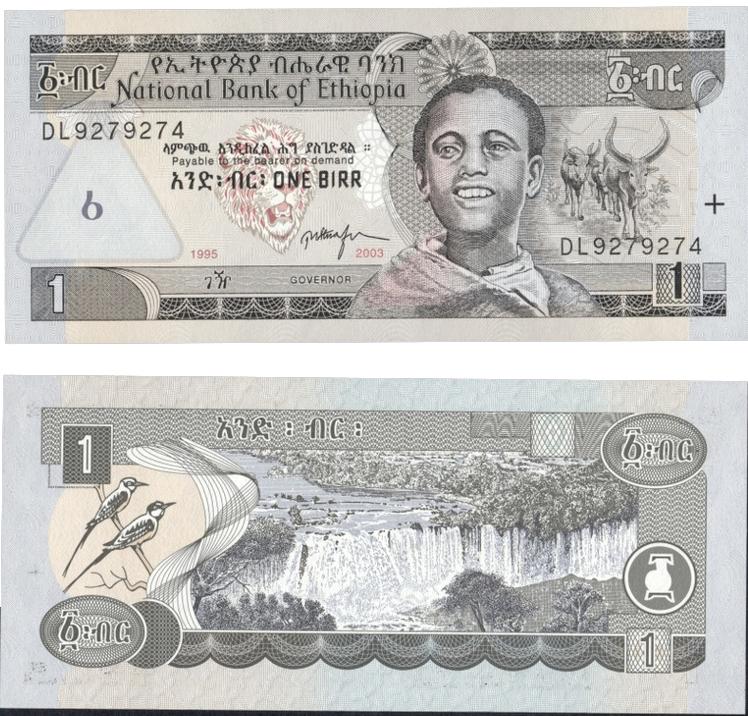 1 Birr--Ethiopia