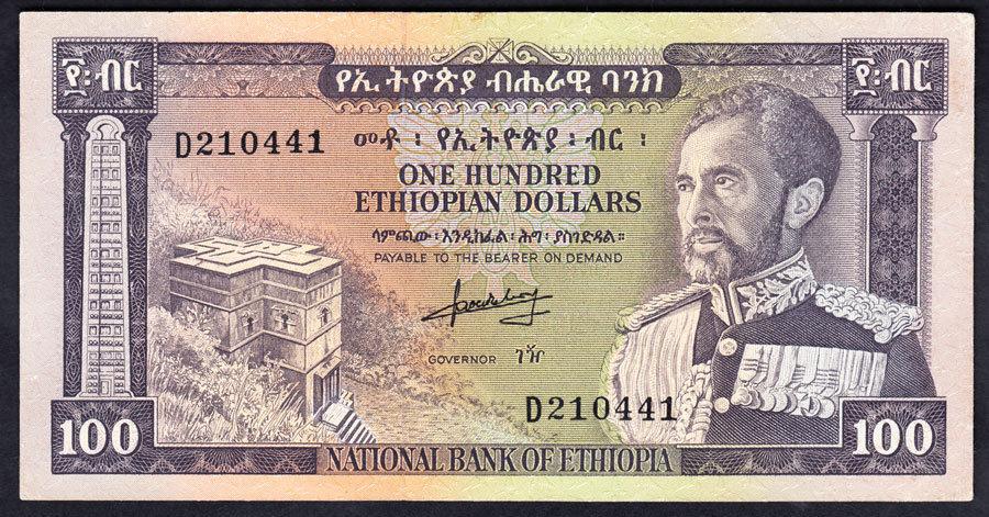 100 Birr -Haile Silassie-Ethiopia