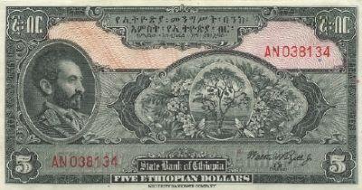 5 Birr -Haile Silassie-Ethiopia