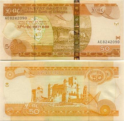 50 Birr - Ethiopia