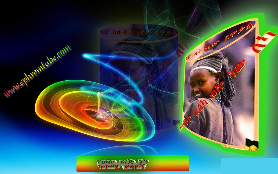 Graphics_24