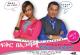 Ethiopian Movie Fikir Bagatami