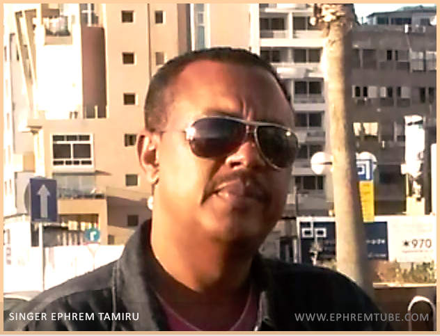 Artist Ephrem Tamiru sentenced by copyright Artistic Works uses claimant