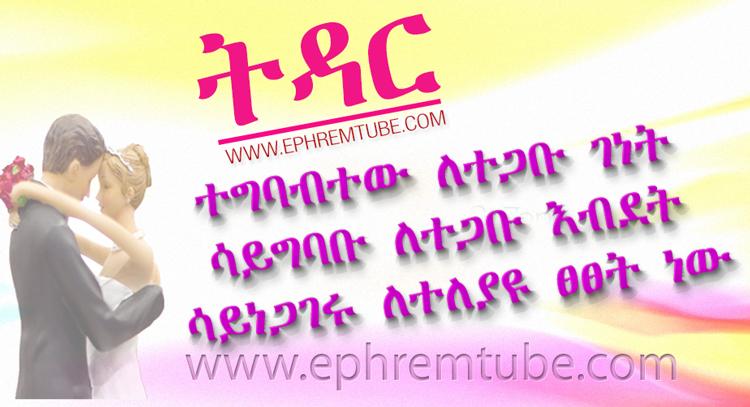 Tidar