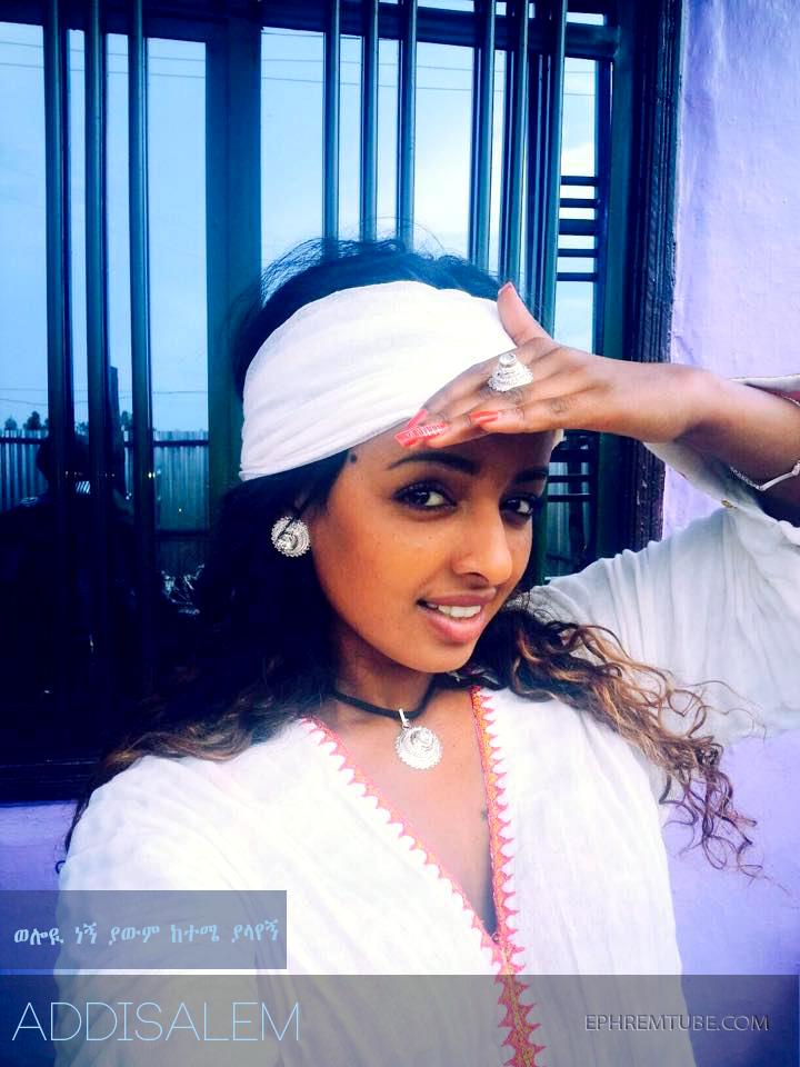 Addisalem Getaneh #15 | Ethiopian Artist