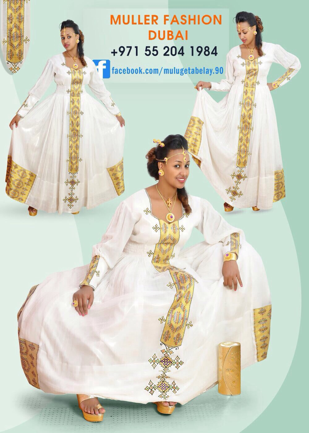 Traditional archives photo gallery ephremtube for Ethiopian decorating style