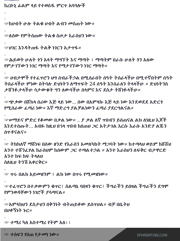 ethiopia-others-03