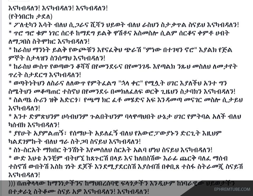 ethiopia-others-06