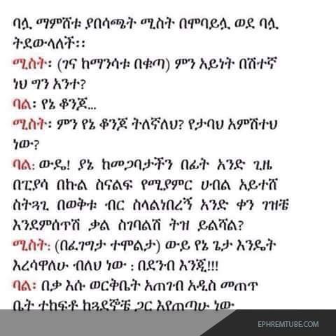 ethiopia-others-10
