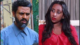 Washaw - Ethiopian Movie 2019