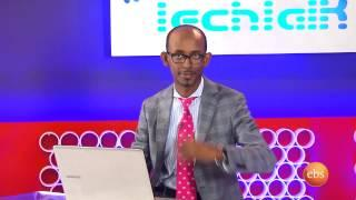 Short Technology News & My Visit to Ethiopia - S4 Ep.  9 | echTalk With Solomon