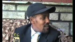 Lemlemitu (ለምለሚቱ) | Ethiopian comedy