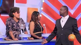 Yebeteseb Chewata Season 4 Episode 11 | TV Show
