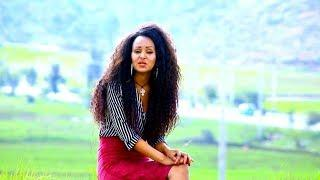 Eskedar Birhane - Misay Naenay | ምሳይ ናዓናይ | Ethiopian Music